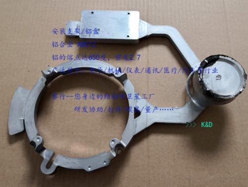 北京安装支架