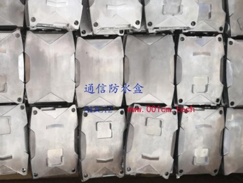 通信防水盒-ADC12